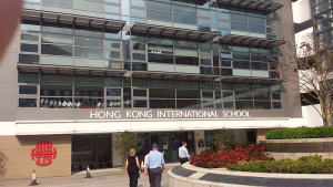Lectures at Hong Kong International School